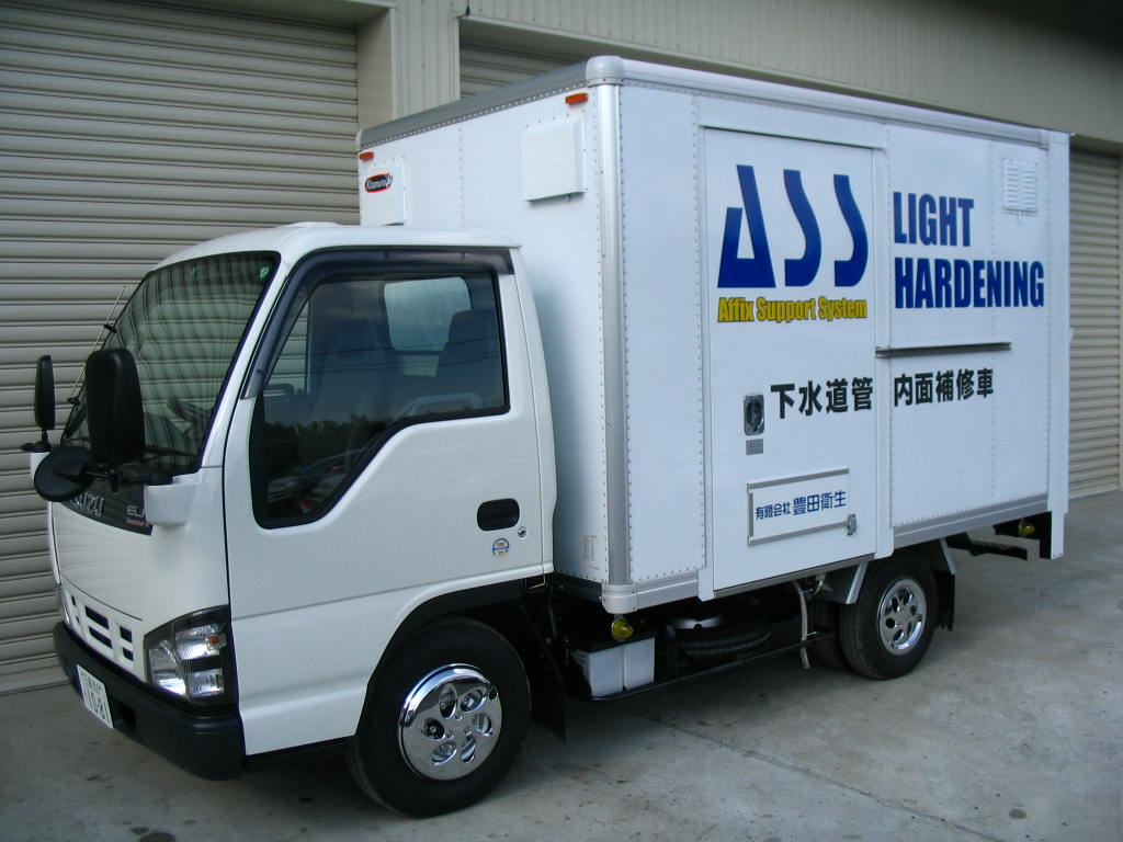 19.ASS補修車